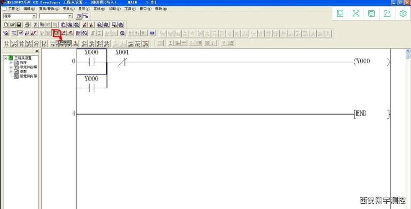 三菱plc编程软件怎么输入注释