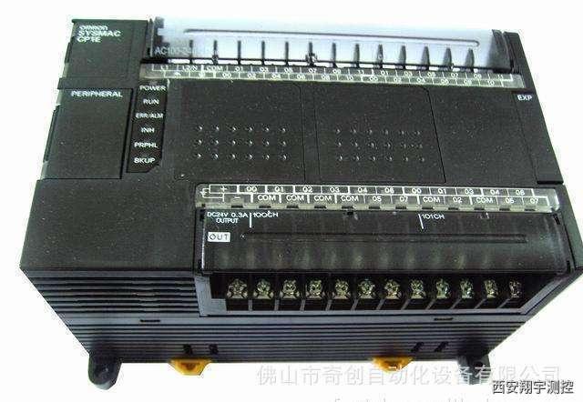 吴起plc控制柜改装实施改革