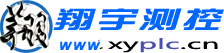 西安翔宇测控仪表词位于国家级高新技术开发区,是一家专业从事plc控制柜、plc配电柜系统集成、欢迎广大自动化爱好者询问plc控制柜的价格