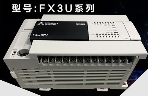 三菱plc编程软件gx developer