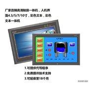 三菱plc一体机