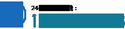 欢迎工业自动化同行询问plc控制柜的价格,联系电话13032900821
