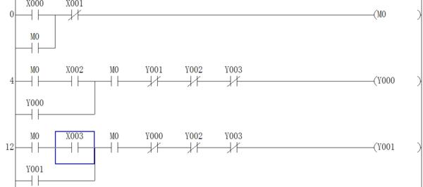 抢答器plc梯形图