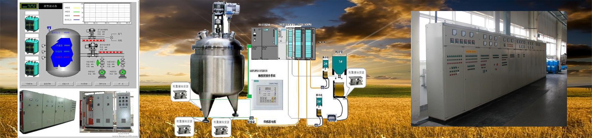 为中国客户降低成本,提供最高性价比的PLC解决方案