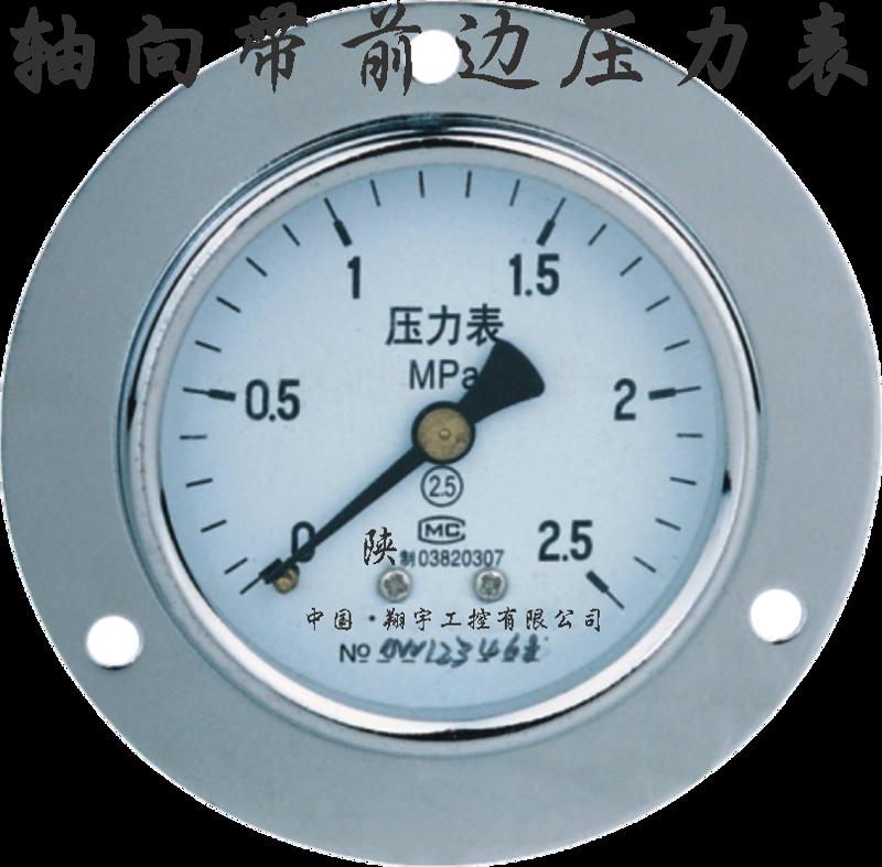 轴向带前边压力表1.png